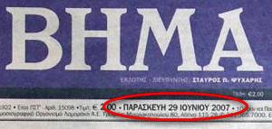 vima1.png