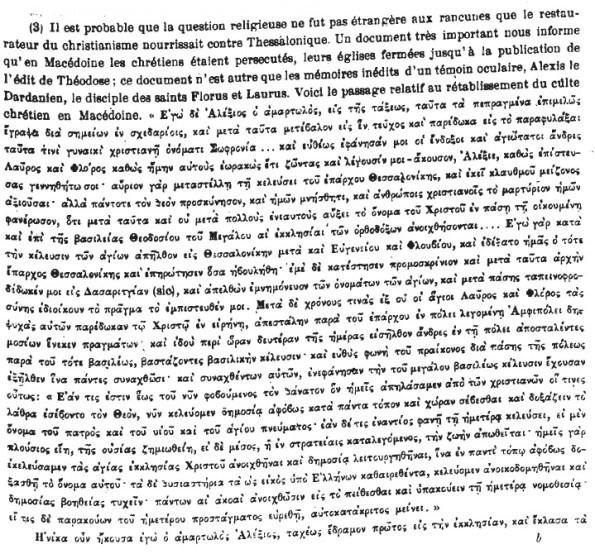 alexios1