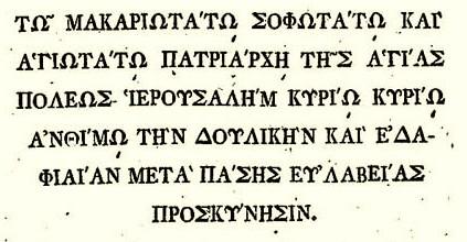 makraios2