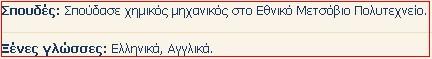 agglika1