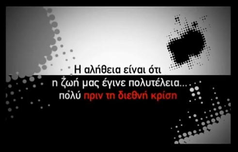 pasok3